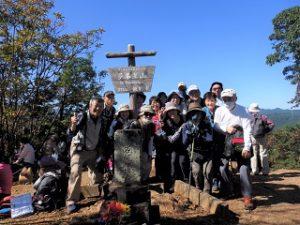 「多峯主山山頂〜!」(271mだけど・・・)